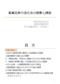 W200Q75_resume