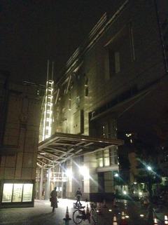 大田区産業プラザ(PIO)