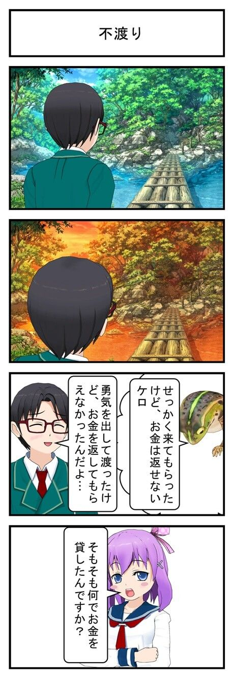 fuwa_001