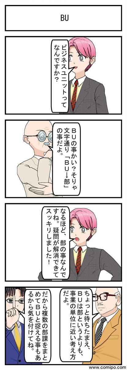 BU_001