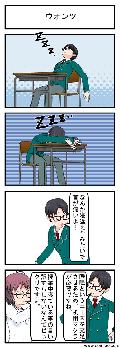 ウォンツ_001