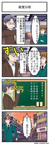 経営分析_001