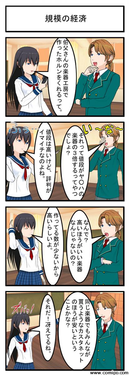 kibo_001