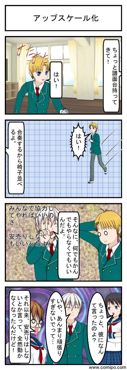 アップスケール化_001