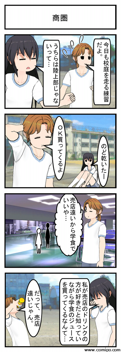商圏_001