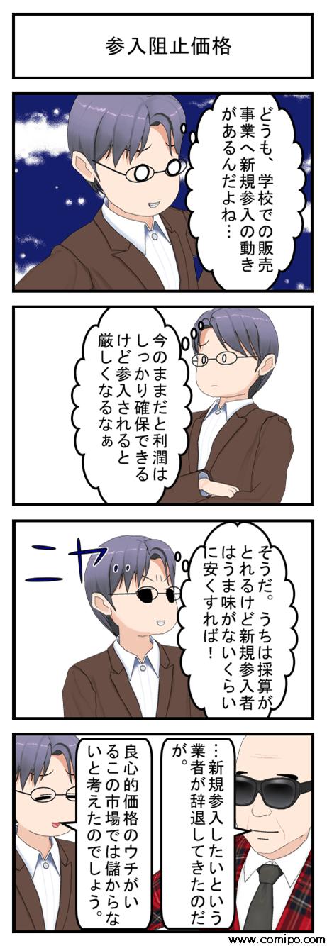 1_001-min