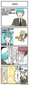 取締役_001