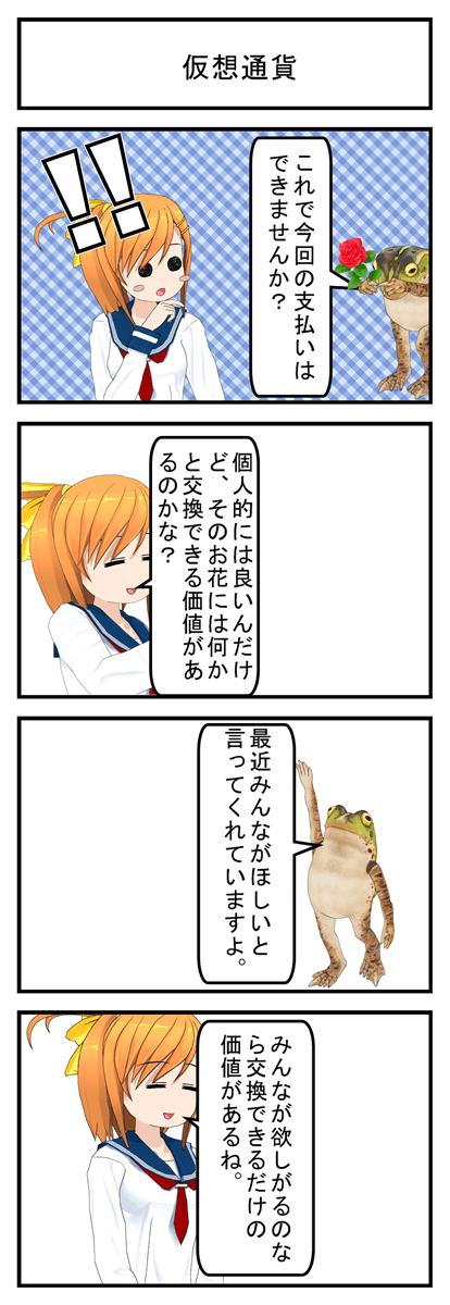 4_001 (4)