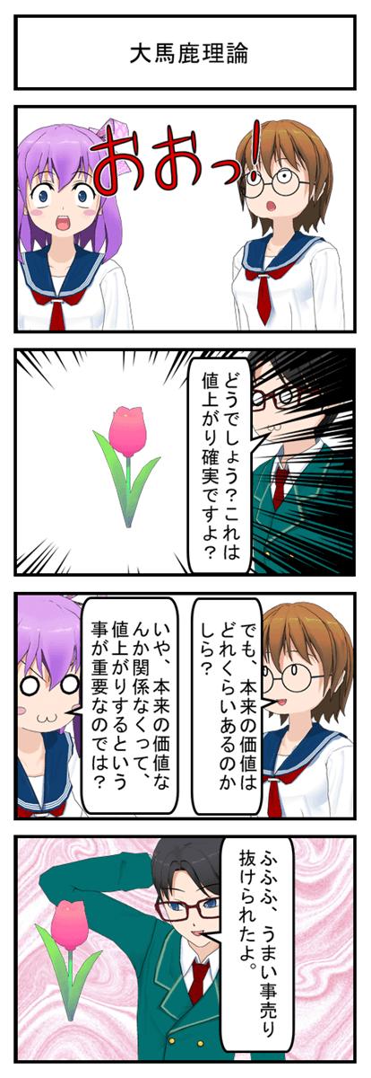 3_001 (1)