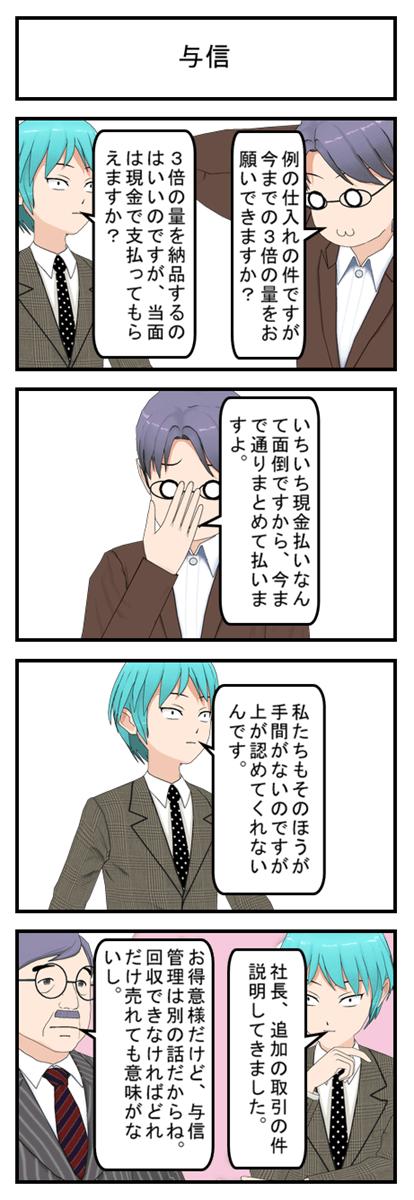 yoshin