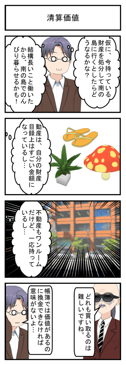 4_001 (1)
