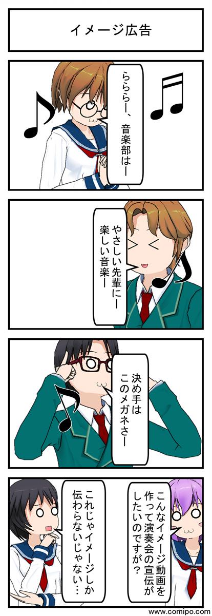 イメージ広告_001