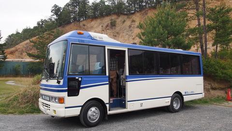 P4240220