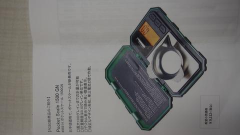 P7071036