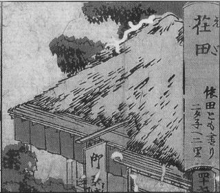 ケイのblog:江戸時代超人気ツア...