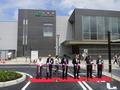 日進駅南口広場「テープカット」