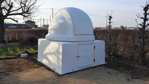 s-①のぼうの星天文台