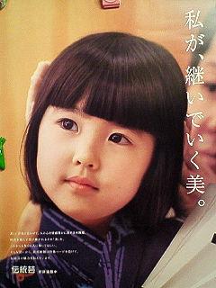 加藤幸子 (モデル)の画像 p1_9