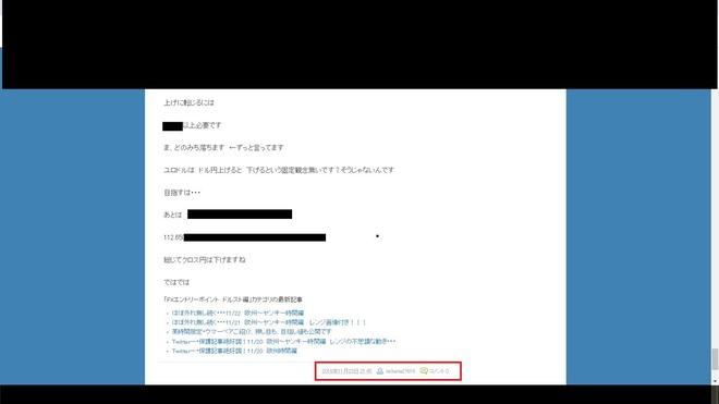 hogokiji1124