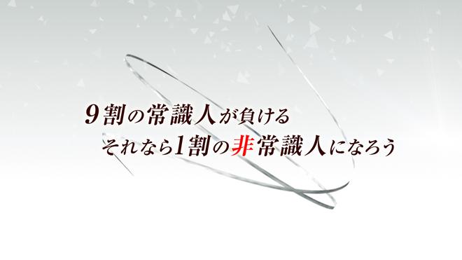 hyougo_No3