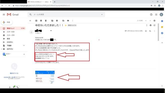 6.17 pdf iryoku