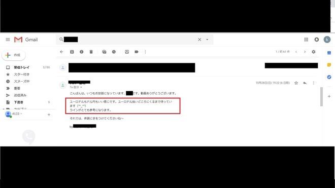 動画配信感想メール