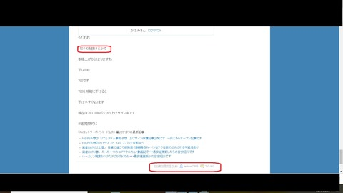 hogokiji3.251