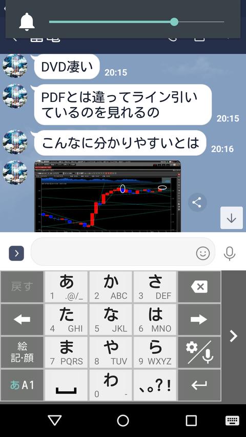 Screenshot_2019-11-25-00-21-47