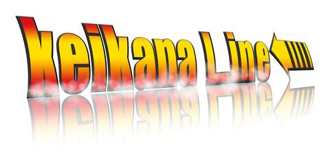 main logo_v2