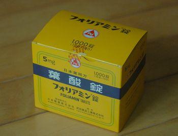 葉酸薬350