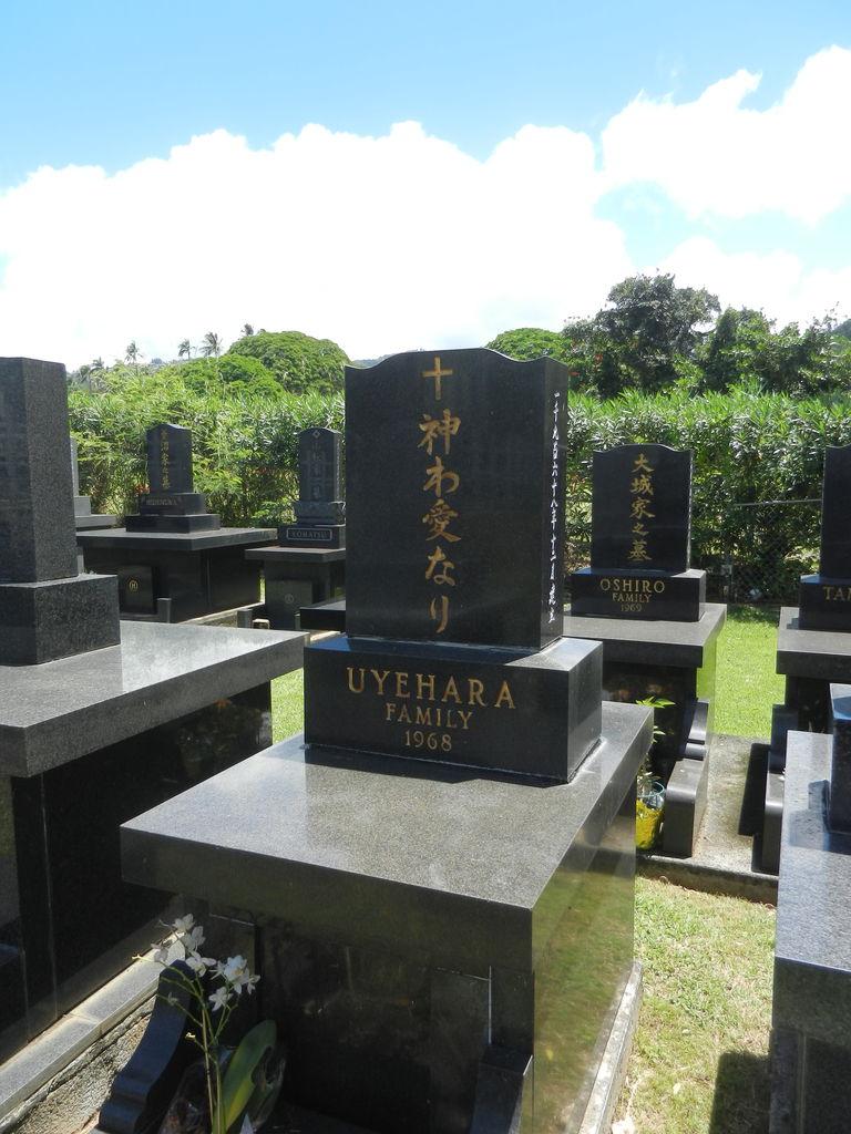 埋葬式での珍しい出来事 : KEIKO'S BOO!ログ