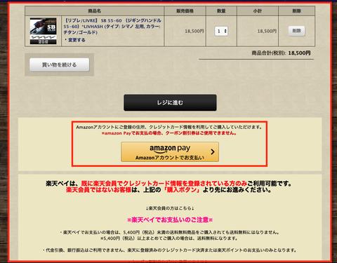 スクリーンショット 2020-01-28 22.19.56