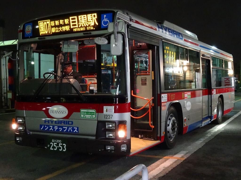 東急バス : あかいろ109
