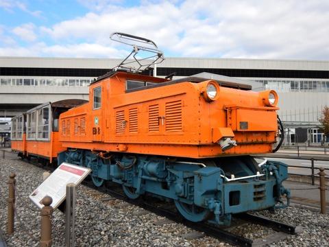 DSCN3531