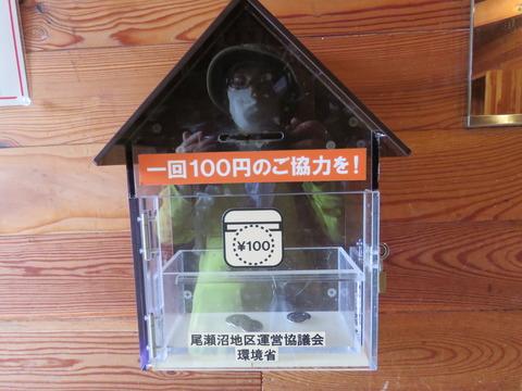 IMG_0057