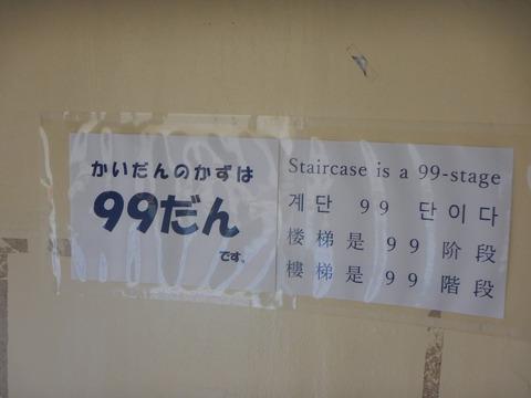 DSCN0618
