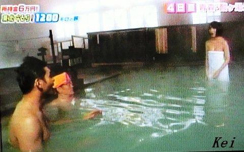 『酸ヶ湯温泉』★混浴風呂「ヒバ千人風呂」白濁の硫黄泉 ...