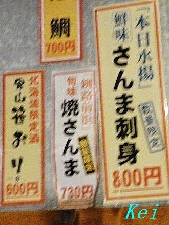 6P1030898