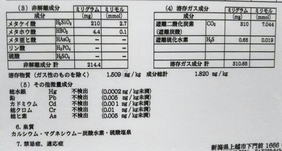 IMG_20171028_194200
