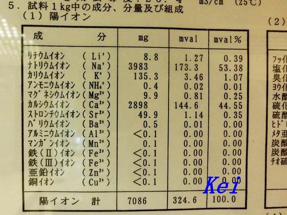 5CIMG2399