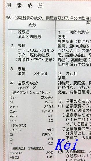 7CIMG1600