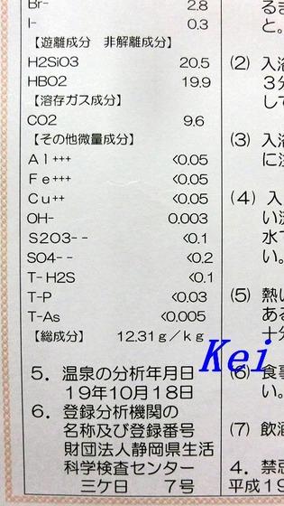 7CIMG1602