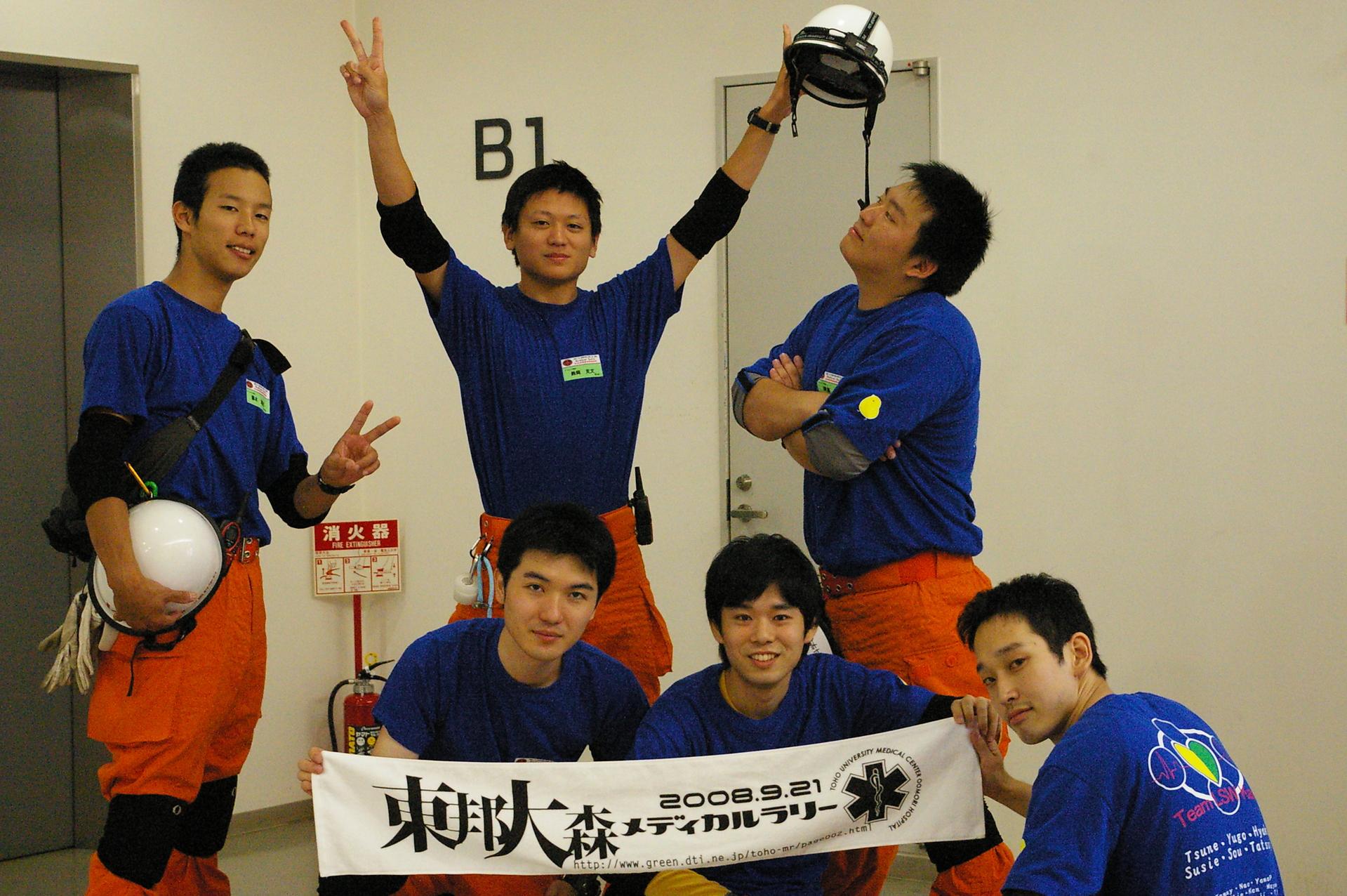 Keio ACLS Popularizing and Pro...
