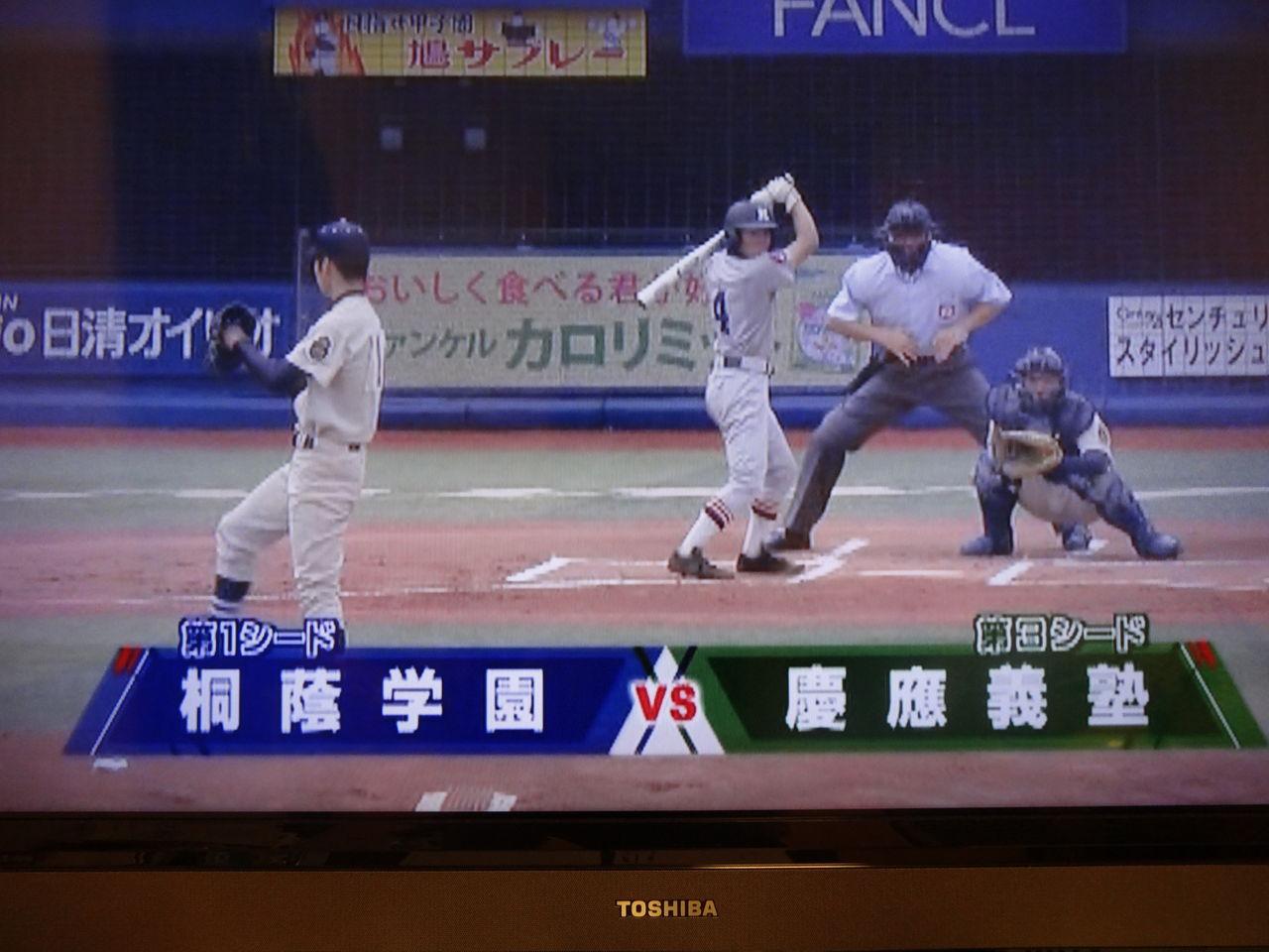 高校野球に関連するアーカイブ一覧 - Yahoo!ニュース