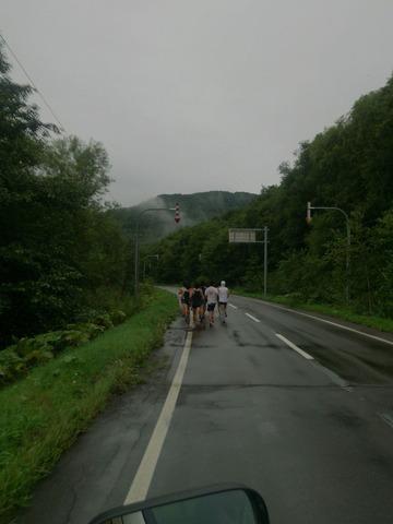 �ޥ֥ͥ�(26km��)