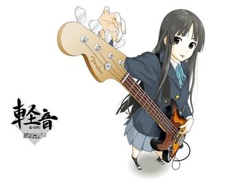 kanji-file-name-988