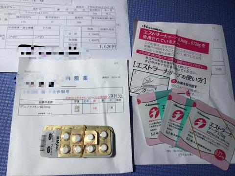 CF916A8A-B162-4F0F-B6FA-CE18471297ED