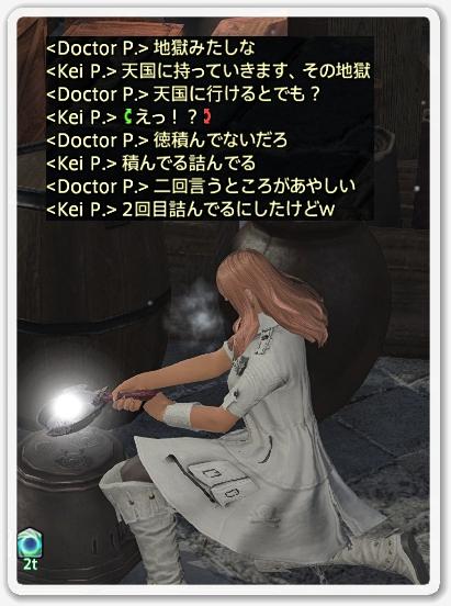 kp006401