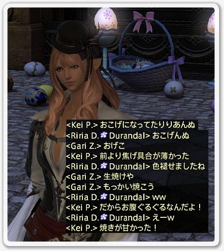 kp008162