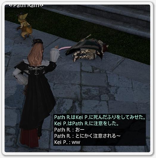 kp008568